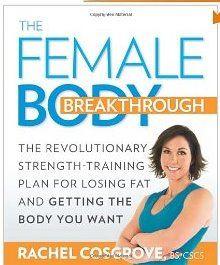 female body breakthrough